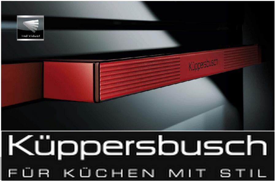 Встраиваемая техника KUPPERSBUSCH